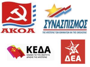Syriza-logos4partidos