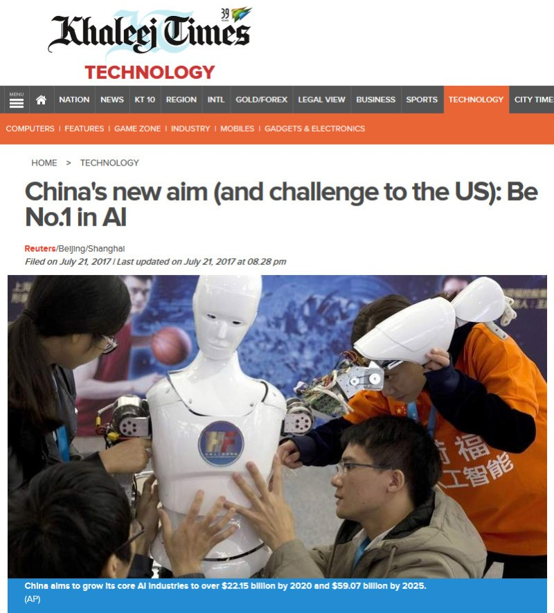 China and AI